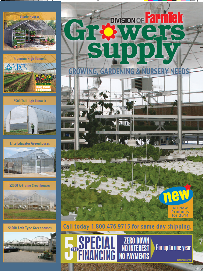 Growers Supply Spring Cover